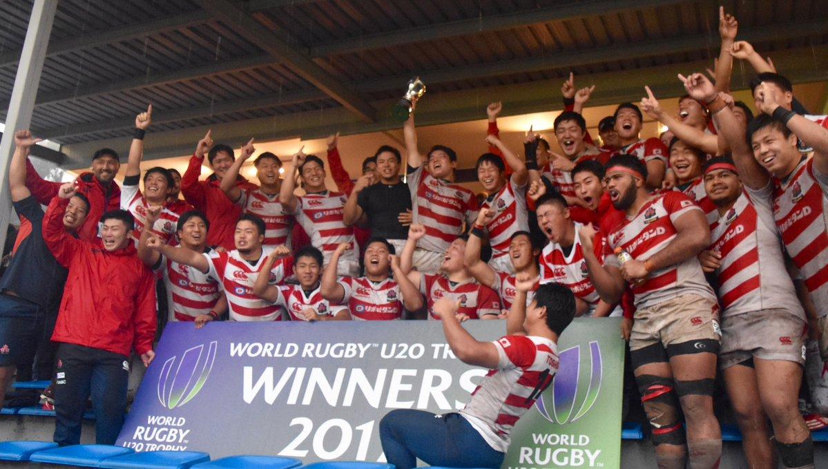 ¡Japón Campeón del World Rugby U20 Trophy!